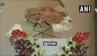 ताजनगरी पर मेहरबान हुए PM मोदी, दी 5100 करोड़ की सौगात