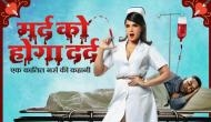 Shakeela, starring Richa Chadha makers to launch a first of its kind 90s pulp movies inspired calendar in 12 avatars!