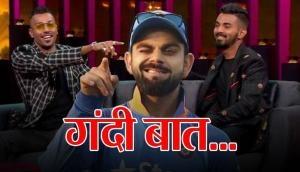 Video: हार्दिक और राहुल की तरह ही कोहली भी कर चुके हैं 'गंदी बात', तब नहीं हुआ था कोई भी विवाद