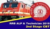 RRB ALP: 2nd स्टेज CBT की आंसर-की अभी तक नहीं हुई जारी, ये है संभावित समय