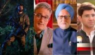विक्की कौशल की 'उरी' ने अनुपम की 'द एक्सीडेंटल प्राइम मिनिस्टर' को कलेक्शन में दी धोबी पछाड़
