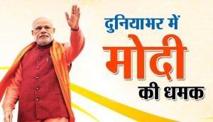 मोदी 'काल' में भारत का करिश्मा, ब्रिटेन को पीछे छोड़ वैश्विक अर्थव्यवस्था रैंकिंग में कायम होगा दबदबा !