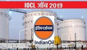 IOCL: इंडियन ऑयल में हो रही है बंपर भर्तियां, सभी वर्गों को आवेदन शुल्क में छूट