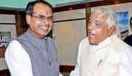 मध्य प्रदेश: BJP के होश उड़ाने वाली खबर, पार्टी के पूर्व CM को कांग्रेस ने दिया भोपाल से लड़ने का ऑफर