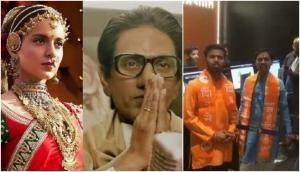 शिवसेना कार्यकर्ताओं ने किया 'ठाकरे' की स्क्रीनिंग पर बड़ा बवाल, थिएटर में चल रही फिल्म को रोक दरवाजे किए बंद
