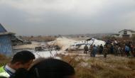 पायलट विमान में कर रहा था अवैध काम, इसी वजह से हुआ था दर्दनाक हादसा, 51 लोगों की गई थी जान