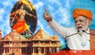 राम जन्मभूमि: मोदी सरकार का बड़ा कदम, सुप्रीम कोर्ट में दी जमीन लौटाने की अर्जी