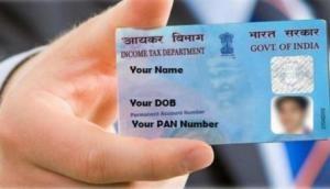 31 मार्च से पहले कर लें ये काम वरना बंद हो जाएगा आपका पैन कार्ड