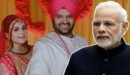 कपिल शर्मा का शाही रिसेप्शन आज होगा दिल्ली में, पीएम मोदी शामिल हो लगाएंगे चार चांद!