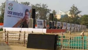 30 साल बाद कांग्रेस बिहार में भरेगी हुंकार, क्या रंग लाएगी जन आकांक्षा रैली?