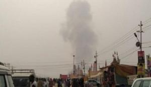 Kumbh 2019: कुंभ मेले में सीएम योगी के टेंट में लगी भीषण आग, मच गई अफरा-तफरी