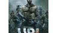How 'Uri's popular 'How's the Josh' line came to life