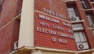 लोकसभा चुनाव को लेकर आई बड़ी खबर, चुनाव आयोग ने कर दी ये घोषणा