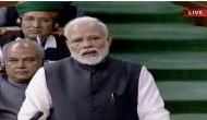 लोकसभा में PM मोदी- साढ़े 4 साल में 11वें से छठवें नंबर पर आई अर्थव्यवस्था, कांग्रेस है देशविरोधी