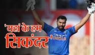 INDvsNZ: रोहित शर्मा के लिए किसी सपने जैसा रहा दूसरा टी-20 मैच, बना दिए ये 8 बड़े रिकार्ड्स