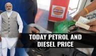 पेट्रोल-डीजल की कीमतों ने आम लोगों को दी बड़ी राहत, जानें आज का मूल्य