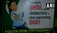 दिल्ली में AAP की आज महारैली, ममता बनर्जी के स्वागत में लगाए गए पोस्टर्स