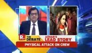 रिपब्लिक टीवी के क्रू पर हमले के आरोप में AMU के 14 छात्रों पर देशद्रोह का मुकदमा दर्ज