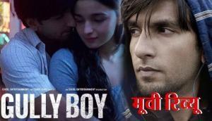 Gully Boy Movie Review: मुश्किलों से उठकर ख्वाबों को पूरा करने तक का सफर है 'गली बॉय'
