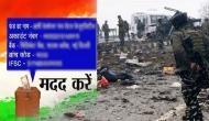 सावधान: पुलवामा हमले के बाद शहीदों को फंड के नाम पर ठगी, लोगों से लूटा जा रहा पैसा