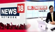 मुकेश अंबानी के TV 18 ने अर्नब गोस्वामी के नए चैनल के खिलाफ TRAI में दर्ज की शिकायत