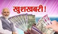 बेरोजगारों को केंद्र की सबसे बड़ी सौगात, मिलेगा इतने हजार रुपये भत्ता प्रतिमाह