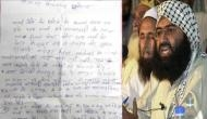PM मोदी की रैली में मंच उड़ाने की फिराक में था जैश-ए-मोहम्मद ! इस खत ने उड़ाई नींद