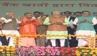 Gorakhpur: Modi launches Rs 75,000 crore PM-KISAN scheme; says, 'Aaj etihaasik din hai'