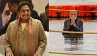Mayawati attacks PM Modi over Kumbh visit; asks 'will shahi dip wash away your sins?'