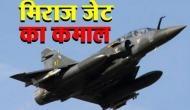 Pulwama Revenge: पाकिस्तान के 300 आतंकियों के लिए काल बने 'मिराज-2000' पर हुआ बड़ा खुलासा