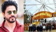 Badshah Shah Rukh Khan's last entry at Akash Ambani and Shloka Mehta's pre-wedding bash is something you shouldn't miss; see video