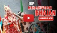 Maha Shivratri 2019: Download these top bhajans of famous singers that pay an ode to Lord Shiva