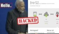 BJP की वेबसाइट पर हैकर्स का अटैक, सर्च करने पर दिखी आपत्तिजनक टिप्पणी, कांग्रेस ने उड़ाया मजाक