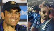 जब धोनी ने चलाई थी बस, टीम इंडिया के खिलाड़ियों को स्टेडियम से पहुंचाया था होटल
