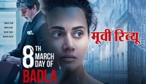 Badla Movie Review: द्रौपदी बनी तापसी के चक्रव्यूह के कृष्ण है अमिताभ