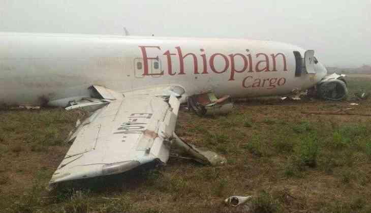 Ethiopian Airlines Crash Black Boxes