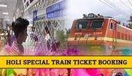 IRCTC 2019 Holi Special Offer: Good news! IRCTC offers tatkal ticket booking facility this upcoming festival season