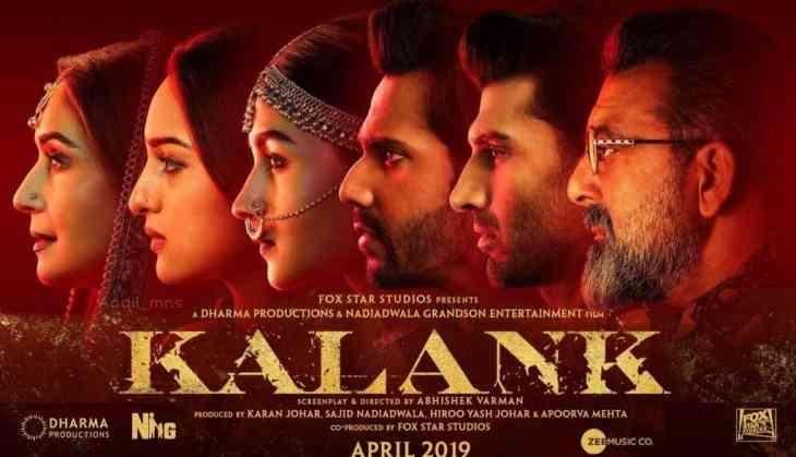 Ssrs Movie Kalank Movie Download: Kalank: Karan Johar Wanted To Direct This Film Having Shah