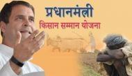इन किसानों को नहीं मिलेगा 6 हजार रुपये का लाभ, कांग्रेस राज्यों ने लागू नहीं की पीएम-किसान योजना