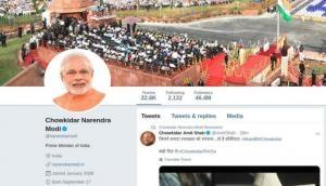 PM मोदी सहित बीजेपी के इन नेताओं ने ट्विटर पर बदला अपना नाम, लिखा 'चौकीदार'