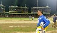 IPL के मुकाबले के पहले धोनी ने फैंस के लिए किया कुछ ऐसा, वीडियो हुआ वायरल