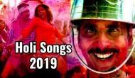Holi Songs 2019: होली में इन हिट लेटेस्ट गानों के साथ गाढ़ा होगा अबीर-गुलाल का रंग