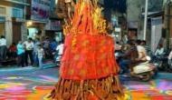 इस गांव के लोग नहीं मनाते होली का त्योहार, 200 साल पहले मिला था श्राप