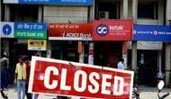 जल्द निपटा लें बैंक से जुड़े सभी काम, लगातार तीन दिनों तक बंद रहेंगे देशभर के बैंक