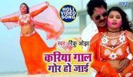 Holi Songs 2019: Bhojpuri songs of Khesari Lal Yadav, Nirahua, and Pawan Singh