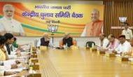 लोकसभा चुनाव 2019: बीजेपी ने जारी की 184 उम्मीदवारों की पहली लिस्ट, इन दिग्गजों के कट गए नाम