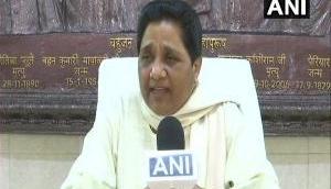 'Leaders do not care about Rafale files' Mayawati attacks BJP using the 'chowkidar' jibe