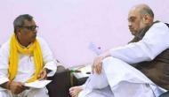 यूपी में BJP की ये सहयोगी पार्टी छोड़ने जा रही है साथ, आज होगा एलान