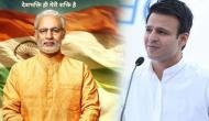 लॉकडाउन प्रतिबंध हटने के बाद 15 अक्टूबर को सिनेमा घरों में फिर रिलीज होगी बायोपिक 'PM नरेंद्र मोदी'