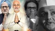 बॉलीवुड में बह रहा चुनावी बयार, 'पीएम नरेंद्र मोदी' सहित इन नेताओं की आ रही हैं बायोपिक